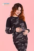Свитшот для беременных и кормящих мам Star Hoody