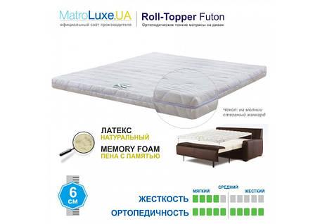 Матрас TOPPER-FUTON 7 / ТОППЕР-ФУТОН 7 на кровать 180х200 (Матролюкс-ТМ), фото 2