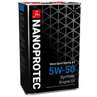 МОТО масло Nanoprotec Engine Oil 5W-50 4л
