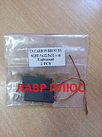 Щетка угольная 5*12,5*32 клееная, провод по центру  для стиральной машины
