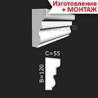 Декор фасада: Молдинг из пенопласта фасадный 06-120