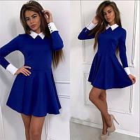 Платье деловое с воротником опт 195, розн 239