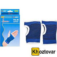 Спортивные перчатки без пальцев 6801