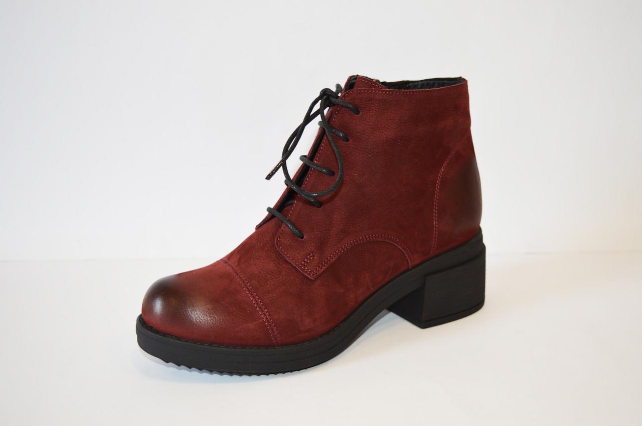 Демисезонные бордовые ботинки Donna Ricco