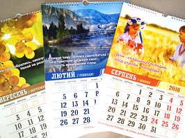 Календарі 2018