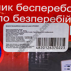 LUXEON UPS-500ZY - Лучший бесперебойник для котла - ИБП, фото 3