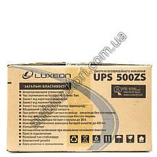 LUXEON UPS-500ZS - ИБП для котла - бесперебойник - УПС -UPS, фото 2