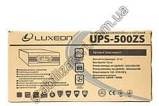 LUXEON UPS-500ZS - ИБП для котла - бесперебойник - УПС -UPS, фото 3