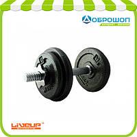 Гантель наборная железная 10 кг DUMBELL SET LS2311-10