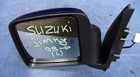 Зеркало левое электр 5 пиновSuzukiJimny1998-
