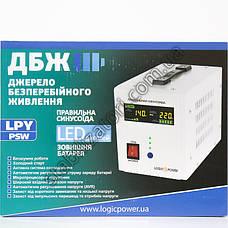 LogicPower LPY-PSW-500VA + ИБП для котла - бесперебойник - УПС -UPS, фото 3