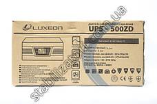 LUXEON UPS-500ZD ИБП для котла - бесперебойник - УПС -UPS, фото 2