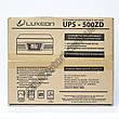 LUXEON UPS-500ZD ИБП для котла - бесперебойник - УПС -UPS, фото 3