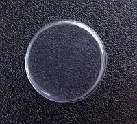 Диафрагма (мембрана) на стетоскоп Раппапорта, диаметр 25 мм, фото 1