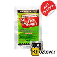 Активатор клева Fish Hungry Actiavator Fish Attract