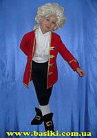 Придворный прокат карнавального костюма
