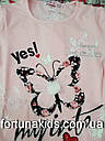 Трикотажные регланы для девочек F&D 134/140-158/164 р.р., фото 3