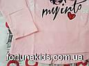Трикотажные регланы для девочек F&D 134/140-158/164 р.р., фото 4