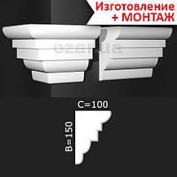 Карниз из пенопласта фасадный 35-150