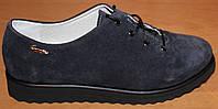 Детские туфли замшевые  ДБ - 25С