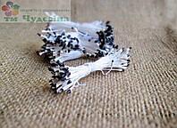 Тычинки Китайские,черно - белые,длинные,глянцевые,на белой нити