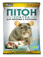 Родентицид Питон Ультра 100 г - гранулы от крыс, мышей, грызунов. Приманка готова к применению.