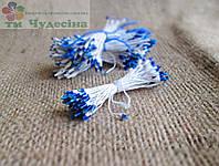Тычинки Китайские ,сине - белые ,глянцевые,на белой нити