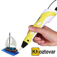 3D ручка с LCD дисплеем MyRiwell 3D Pen