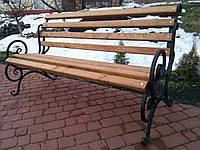 Скамейка 1.5м. с перилами Второй сорт