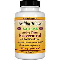 Healthy Origins, Ресвератрол с экстрактом красного вина, 300 мг, 60 вегетарианских капсул