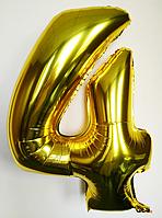 """Фольгированный шар цифра 100 см """"4"""" золото без упаковки"""