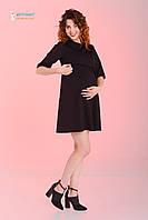 Платье для беременных и кормящих мам Little Black размер L