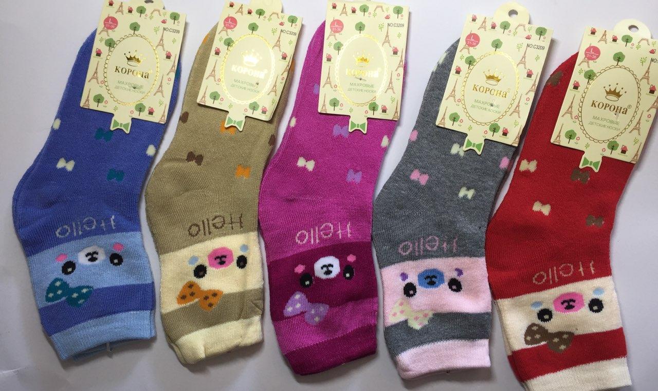Махровые детские носки Корона 31-36 Хлопок