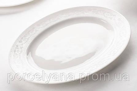 Блюдо фарфоровое овальное 240мм KAROLINA Lorel