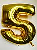 """Фольгированные шары цифры """"5"""" 90 см Золото"""