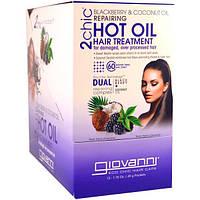 Giovanni, 2chic, восстанавливающее средство для волос с маслом, черника+ кокосовое масло, 12 пакетиков, 1,75 унции (49 г) каждый