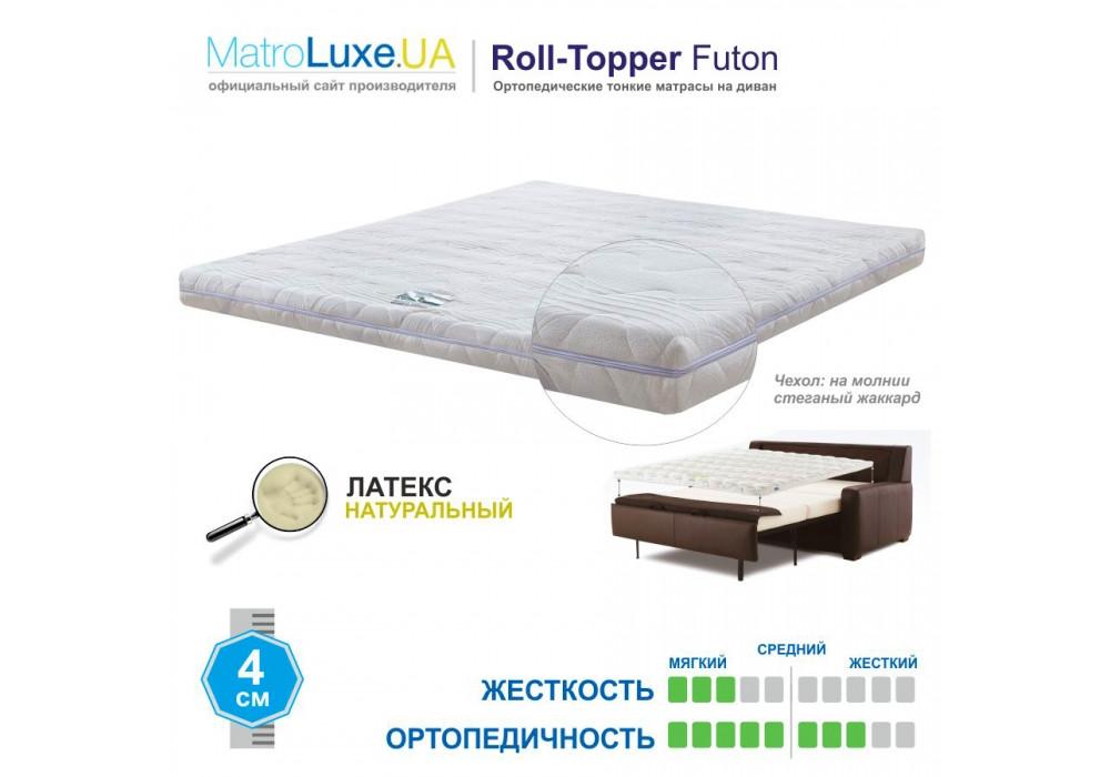 Матрас TOPPER-FUTON 8 / ТОППЕР-ФУТОН 8 на кровать 180х200 (Матролюкс-ТМ)
