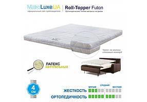 Матрас TOPPER-FUTON 8 / ТОППЕР-ФУТОН 8 на диван 65х180 (Матролюкс-ТМ)