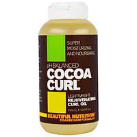 Beautiful Nutrition, Какао-завитки, легкое омолаживающее масло для вьющихся волос, 8,4 жидкой унции (249 мл)
