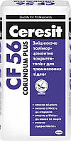 CF 56 Corundum Plus Упрочняющее полимерцементное покрытие-топинг для промышленных полов
