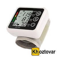 Автоматический измеритель артериального давления на запястье JZK-002