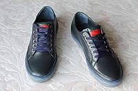 Туфли кожаные синие MILLIONER