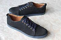 Туфли нубуковые синие