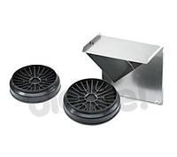 Угольный фильтр для вытяжки  Bosch DHZ5275