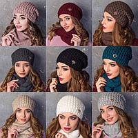Женский вязаный комплект шапка на флисе и хомут в разных цветах