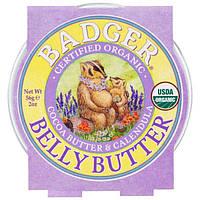 Badger Company, Органическое масло для кожи живота, какао-масло и календула, 56 г (2 oz)