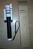 Палка для селфи Монопод с проводом, для подключения через разъём наушников Цвет черный