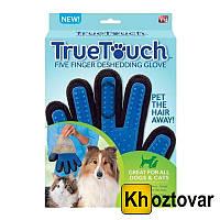 Перчатка для вычесывания шерсти домашних животных True Touch Glove