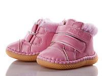 Детские зимние пинетки  F-99 Pink (32/4 пар, 12-15)