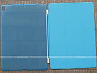 Чехол для Apple iPad Pro 10.5 Smart Cover + Plastic Back Blue